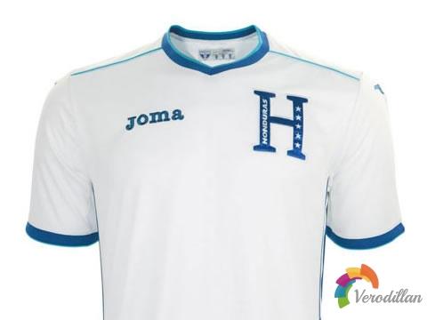 [深度解读]洪都拉斯国家队2014世界杯主客场球衣