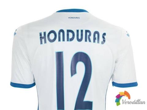 [深度解读]洪都拉斯国家队2014世界杯主客场球衣图2