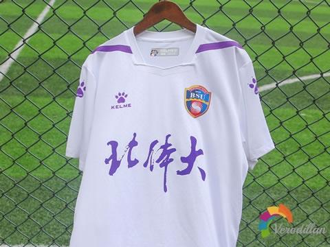 北京北体大推出2019赛季主客场球衣