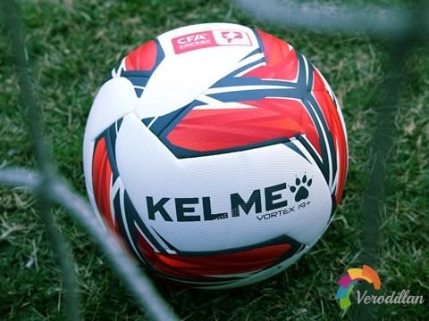 KELME发布2019赛季中甲联赛官方比赛用球
