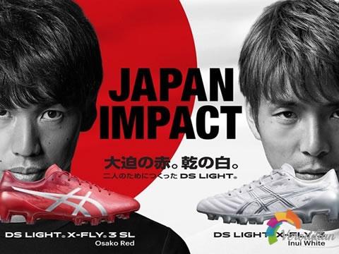 ASICS发布DS LIGHT X-FLY 3 Japan Impact全新配色套装