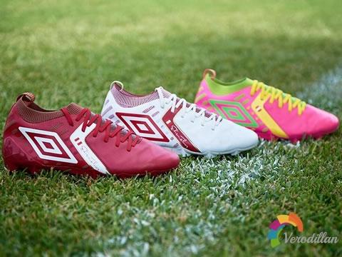 茵宝推出弗洛雷斯专属Medusae II足球鞋套装