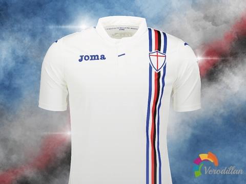 桑普多利亚携手Joma发布2018/19赛季主客场球衣