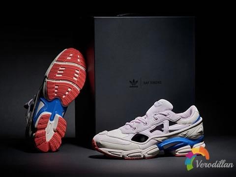 Raf Simons x adidas Ozweego新款联名鞋上市