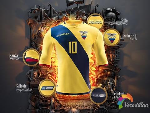 厄瓜多尔国家队历年主客场球衣盘点[球衣专辑]