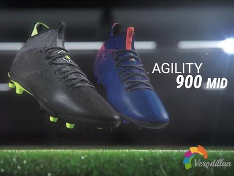 家族再添新丁:KIPSTA Agility Mid 900全新战靴