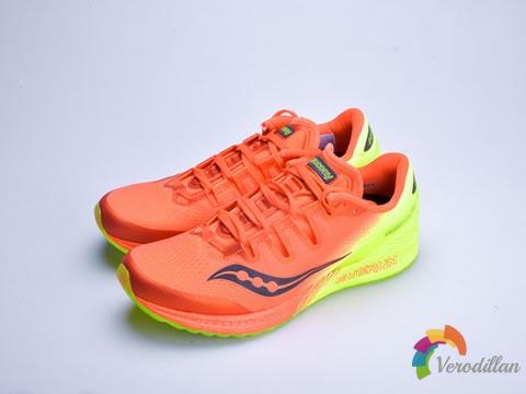 Saucony Freedom ISO,一双简单的跑鞋[开箱]
