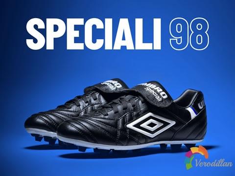 经典重现:Umbro Speciali 98限量复刻足球鞋