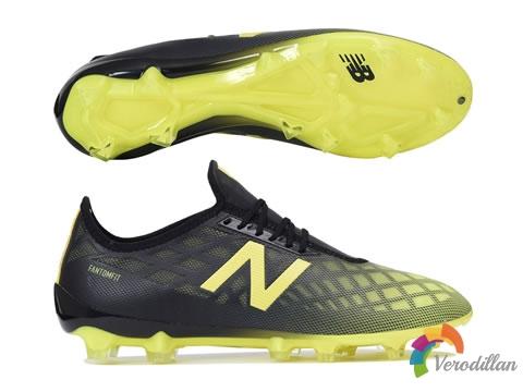 New Balance Horizon Pack足球鞋套装,专为未来之星打造
