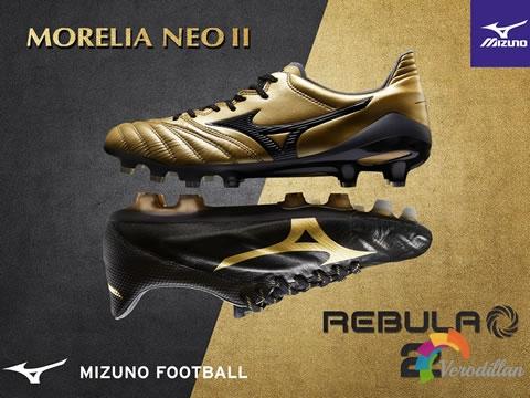 尊贵黑金:美津浓Japanese Premium Gold Pack足球鞋套装