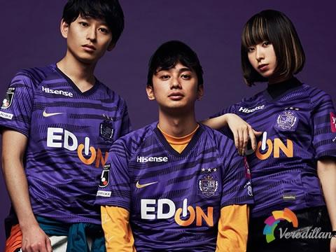 广岛三箭2020赛季主场球衣正式揭晓