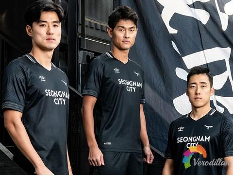 黑色钻石:城南FC 2020赛季主客场球衣