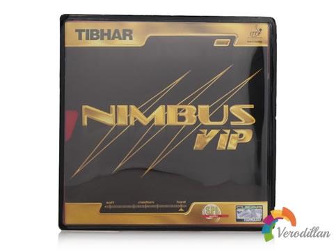 挺拔灵气NIMBUS VIP套胶试打测评
