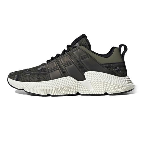 阿迪达斯FW4268 PROPHERE V2男女运动鞋