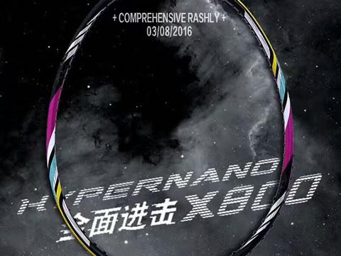 胜利HX(全面)系列型号报价(最新版)
