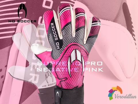 粉红元素上身:HO Soccer Supremo Pro Negative Pink门将手套