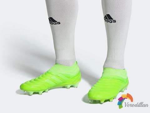 [谍照曝光]阿迪达斯新配色Copa 20足球鞋
