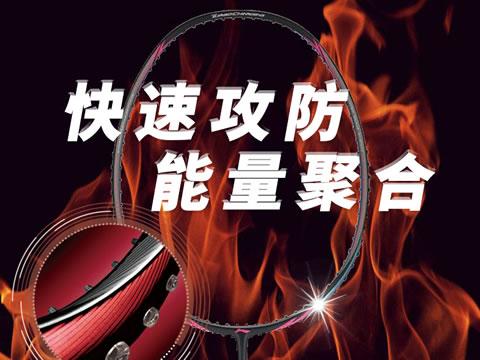 李宁立体风刃系列型号报价(最新版)