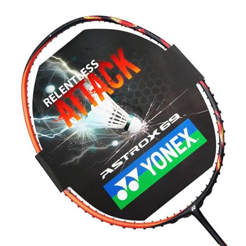 尤尼克斯AX-69(天斧69)羽毛球拍图2高清图片