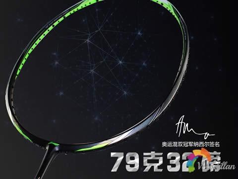 [性能解码]李宁N72L/胜利极速12F对比测评图1