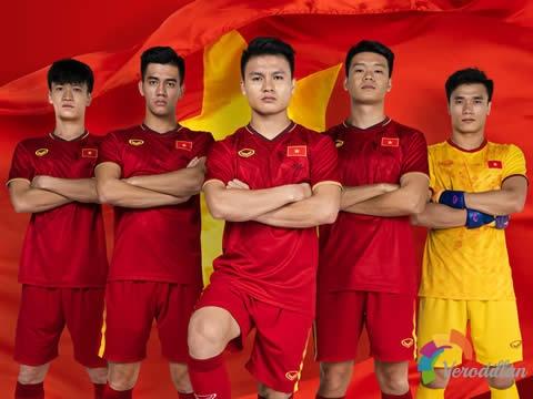 越南国家队2020年主客场球衣亮相预选赛
