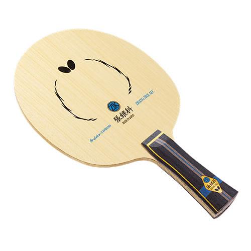 蝴蝶张继科ALC乒乓球底板