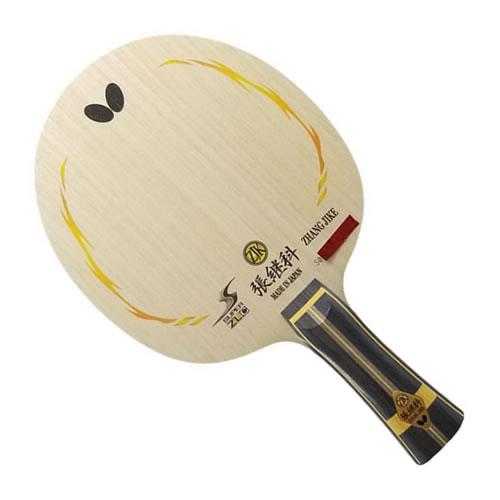 蝴蝶张继科ZLC乒乓球底板