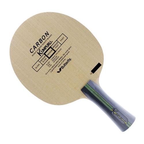 蝴蝶KUMPURU(库帕尔)乒乓球底板