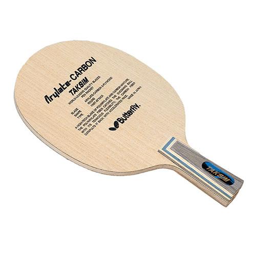 蝴蝶王TAKSIM(泰克西姆)乒乓球底板