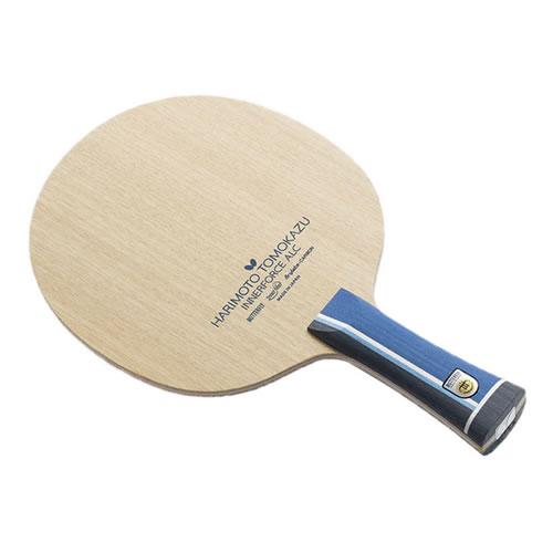蝴蝶张本智和ALC乒乓球底板