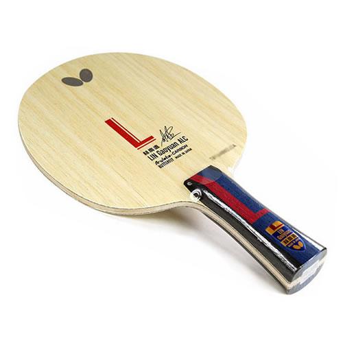 蝴蝶林高远ALC乒乓球底板