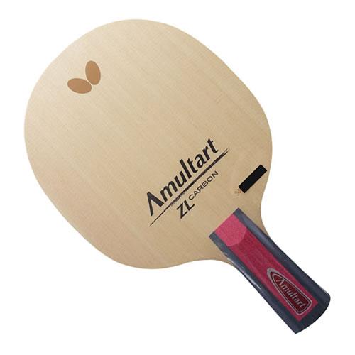 蝴蝶AMULTART(阿莫勒挞)乒乓球底板
