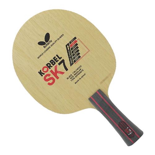 蝴蝶KORBEL(新科贝尔SK7)乒乓球底板