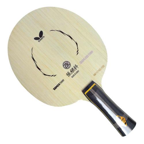 蝴蝶张继科T5000乒乓球底板
