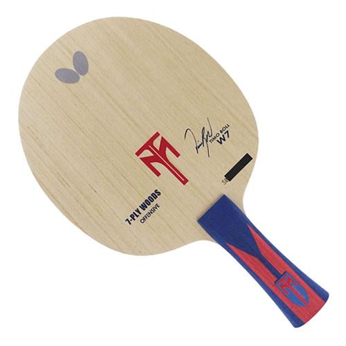 蝴蝶波尔W7乒乓球底板
