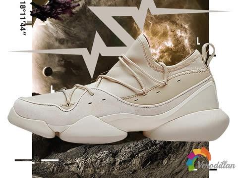 引领篮球文化:安踏UFO篮球潮流文化鞋