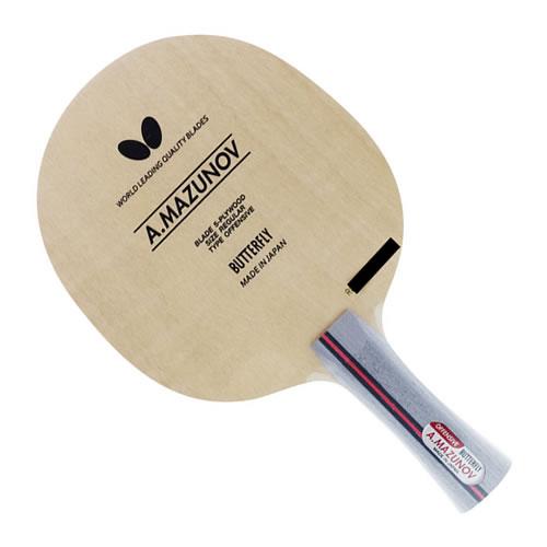 蝴蝶A.MAZUNOV(马祖诺夫)乒乓球底板