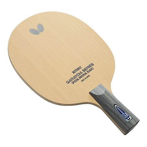 蝴蝶GARAYDIA ALC(盖雷迪ALC)乒乓球底板