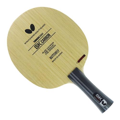 蝴蝶SK CARBON T-5000乒乓球底板