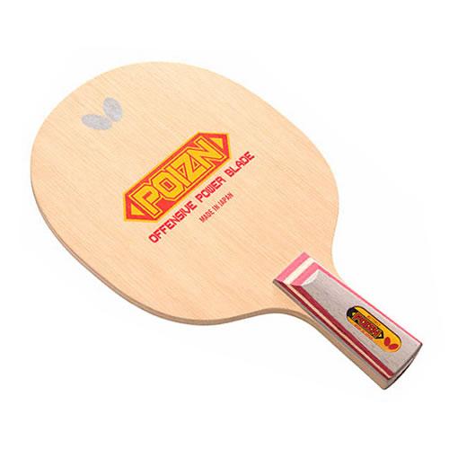 蝴蝶POIZN(霹雳弹)乒乓球底板