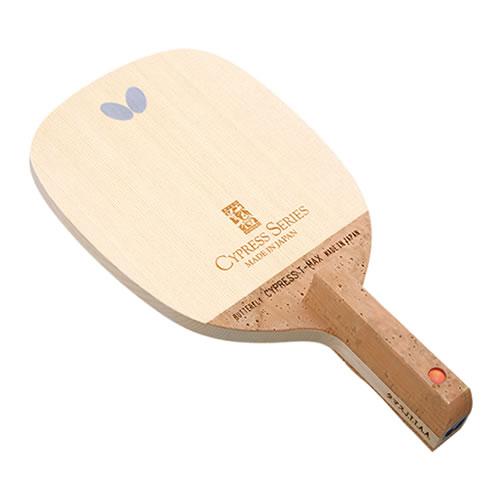 蝴蝶CYPRESS T-MAX S乒乓球底板