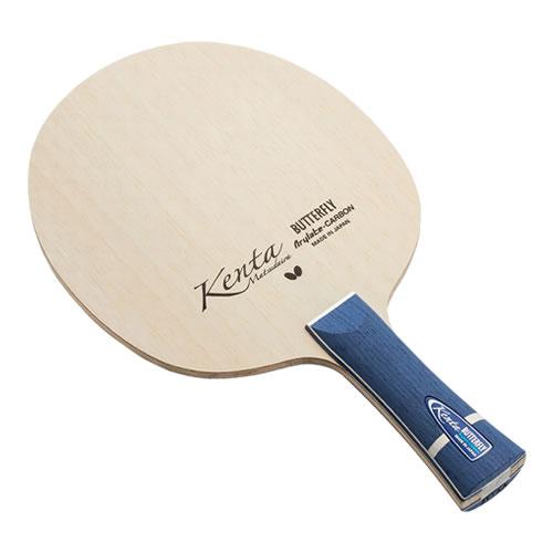 蝴蝶MATSUDAIRA KENTA ALC(松平健太ALC)乒乓球底板