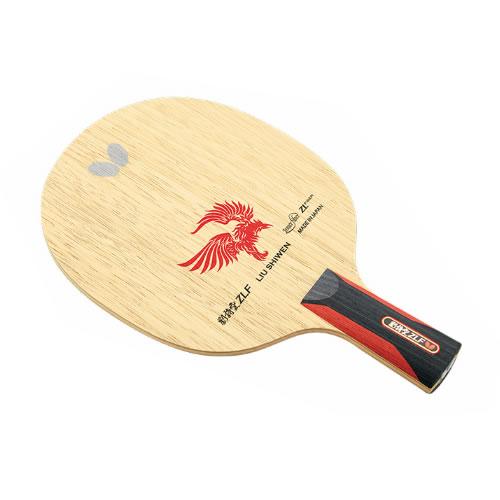 蝴蝶LIU SHIWEN(刘诗雯)乒乓球底板