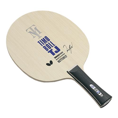 蝴蝶TIMO BOLL TJ乒乓球底板图1高清图片