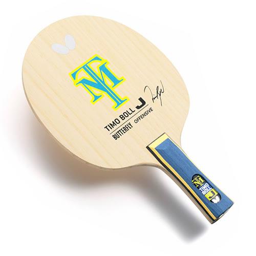 蝴蝶TIMO BOLL J乒乓球底板