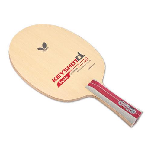 蝴蝶KEYSHOT α乒乓球底板