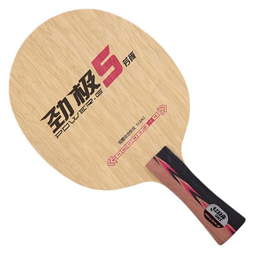 红双喜劲极5乒乓球底板