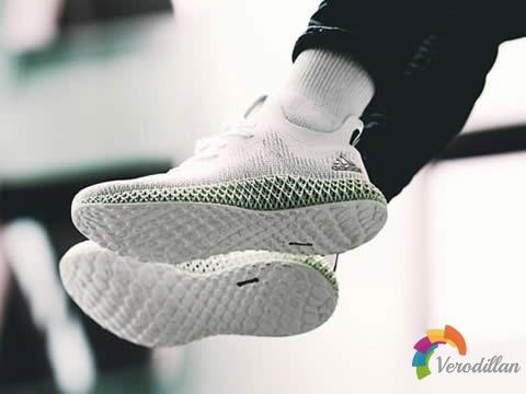 Adidas Alphaedge 4D boost跑鞋,堪称球鞋界的里程碑