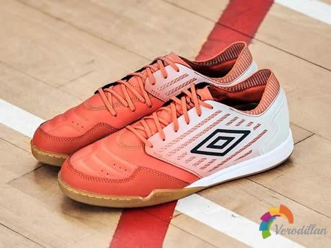 Umbro为Chaleira 2 Pro室内足球鞋推出新配色