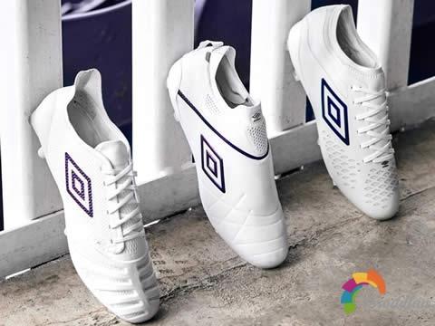 简约不简单:Umbro The New White Pack足球鞋套装